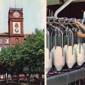 "Combine technical fabrics ""Red Perekop"". Yaroslavl, 1973"