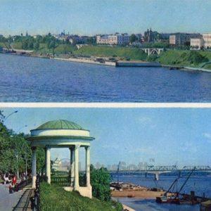 Вид на город с Волги. Ярославль, 1973 год