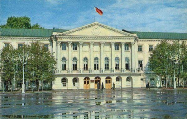 Здание облисполкома. Ярославль, 1973 год