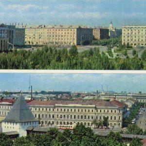 Jubilee Square. Main Post Office. Yaroslavl, 1973