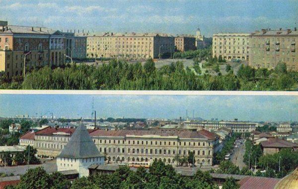 Юбилейная площадь. Главпочтамт. Ярославль, 1973 год
