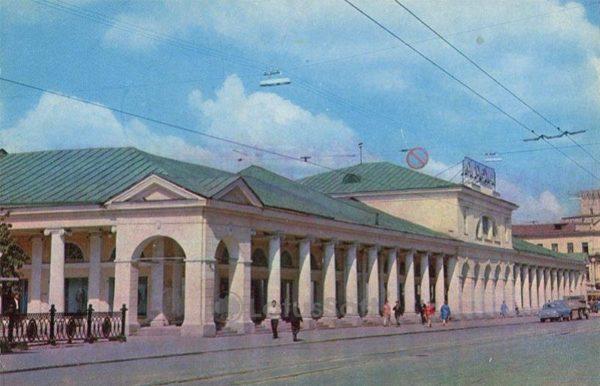 Торговые ряды XIX век. Ярославль, 1973 год