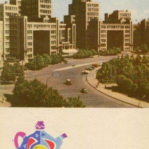 Госпром. Харьков, 1966 год