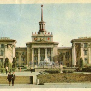 Дом техники. Луганск, 1968 год