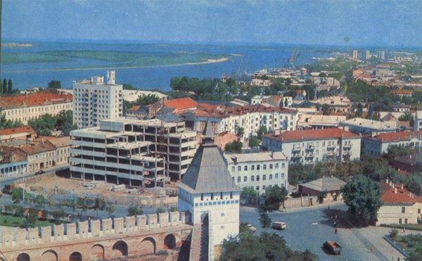 A view of the western part of the city. Astrakhan, 1970