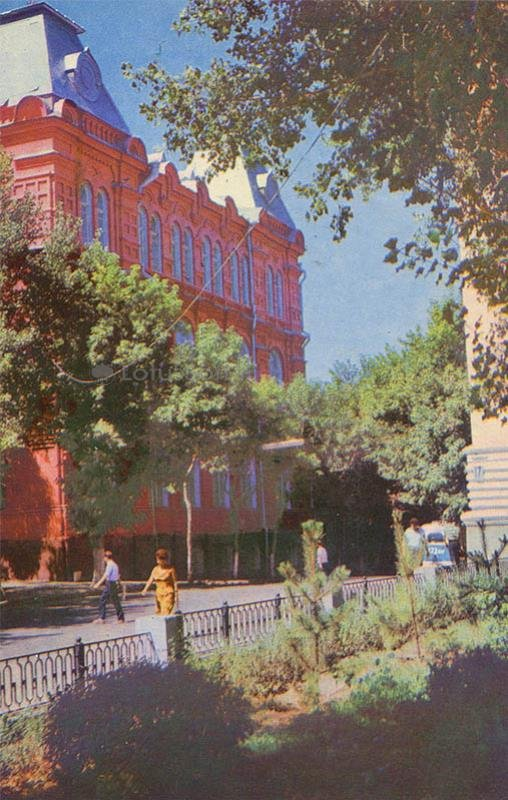 Building local history museum. Astrakhan, 1970