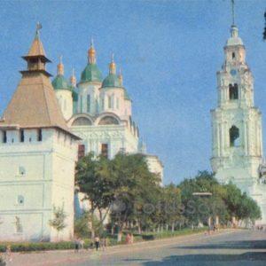 Кремль. Астрахань, 1970 год