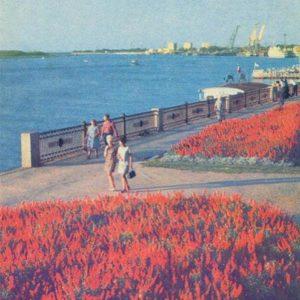 Набережная Волги. Астрахань, 1970 год