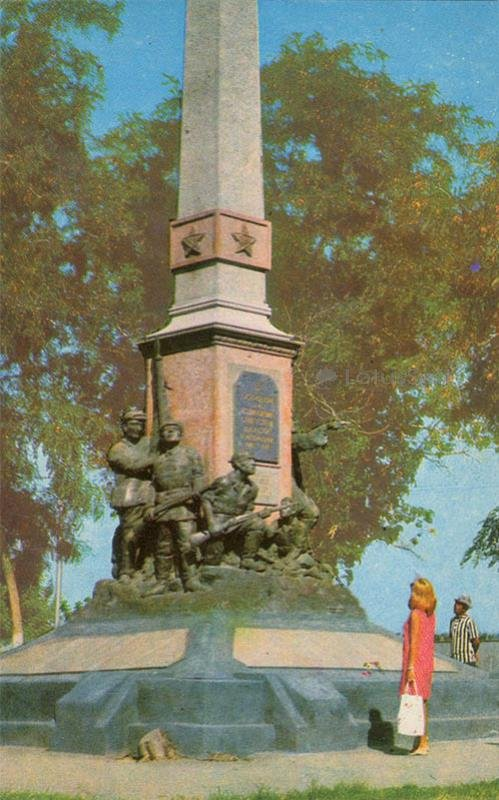 Monument to the heroes of the Civil War. Astrakhan, 1970