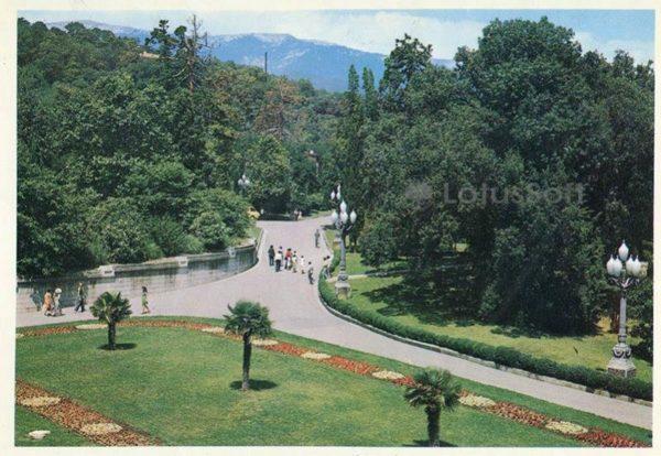 In the Livadia Park. Livadia Palace, 1978