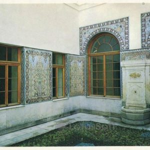 Arabic patio. Livadia Palace, 1978