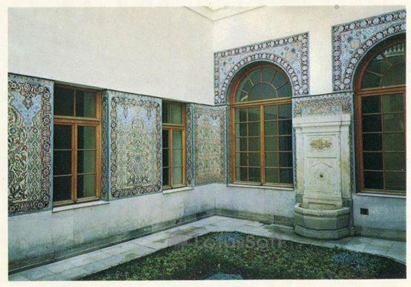 Арабский дворик. Ливадийский дворец, 1978 год