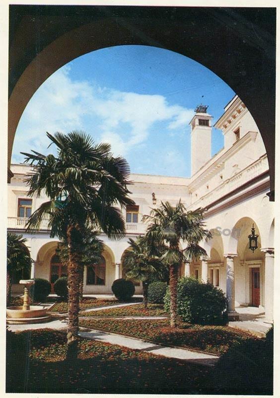 Итальянский дворик. Ливадийский дворец, 1978 год