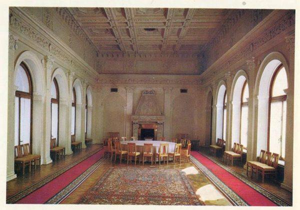 Белый зал. Ливадийский дворец, 1978 год