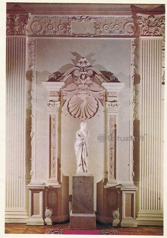 White Hall. Penelope. Livadia Palace, 1978