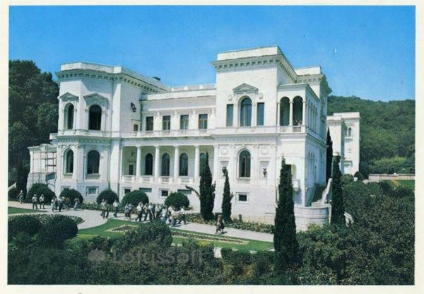 The southern facade of the palace. Livadia Palace, 1978