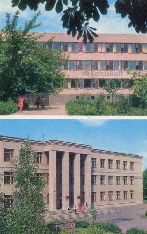 Областная библиотке им. Горького. Дворец пионеров. Брест, 1973 год