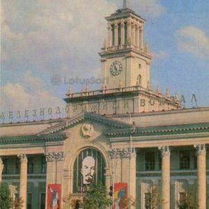 Железнодорожный вокзал. Краснодар, 1971 год