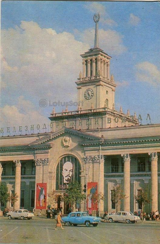 Train Station. Krasnodar, 1971