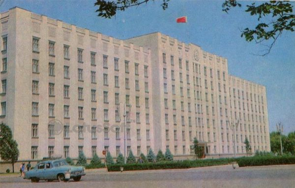 The building of the Regional Council of Deputies trudschihsya. Krasnodar, 1971