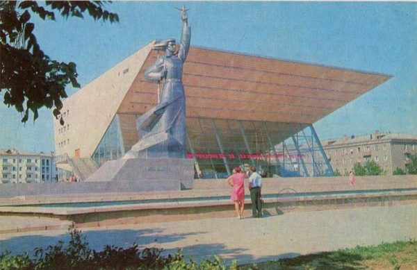 "Widescreen cinema ""Aurora"". Krasnodar, 1971"