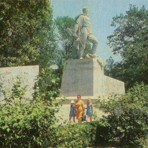 Памятник советским воинам-освободителям. Краснодар, 1971 год
