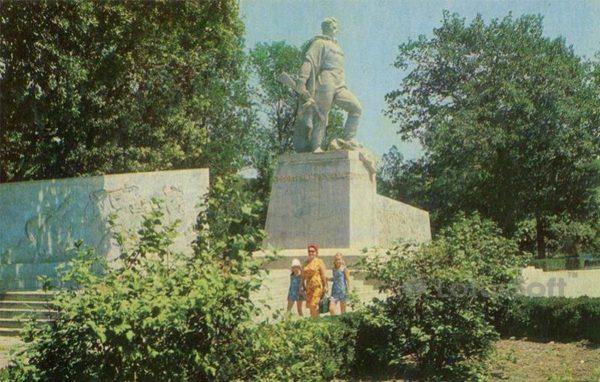 Monument to Soviet soldiers-liberators. Krasnodar, 1971
