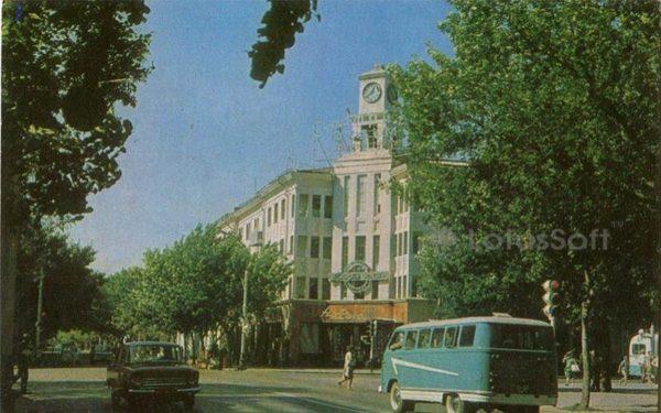 Central bookstore. Krasnodar, 1971