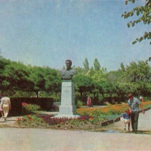 Детский сквер им. Я.М. Свердлова. Краснодар, 1971 год