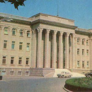 Здание Краснодарского крайкома КПСС. Краснодар, 1971 год