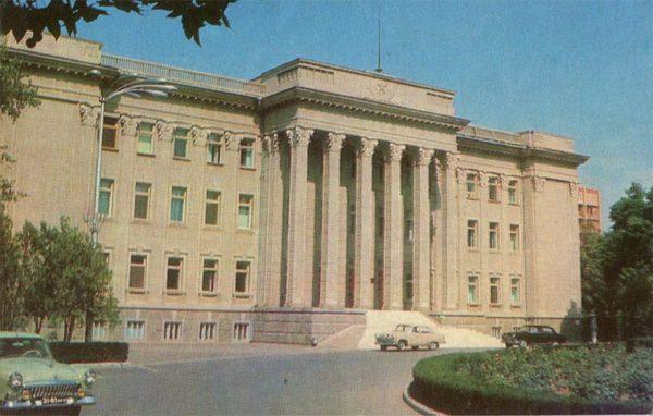 The building of the Krasnodar Regional Committee of the CPSU. Krasnodar, 1971