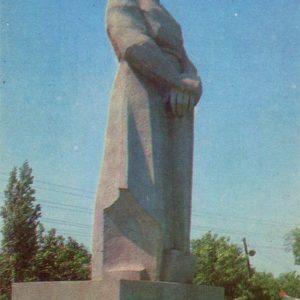 Монумент рабочему-создателю. Краснодар, 1971 год