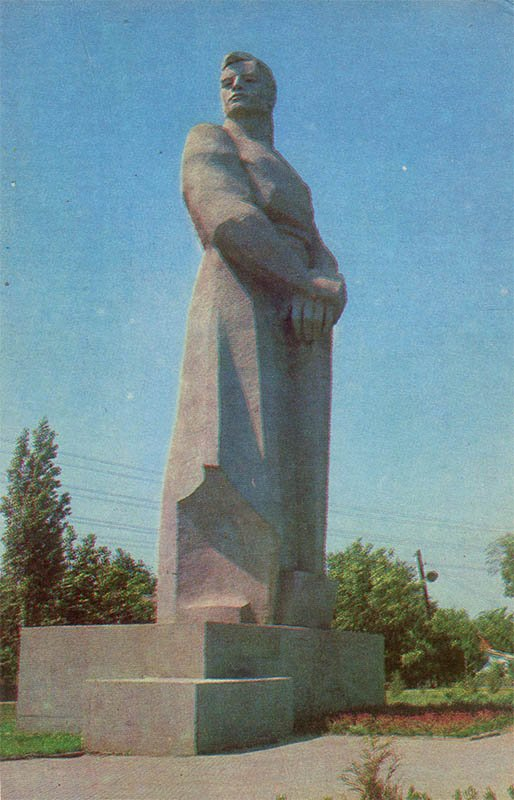 Monument to the working-creator. Krasnodar, 1971
