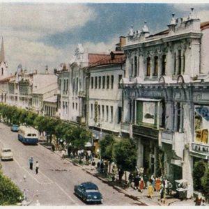 Kuibyshev Street. Kuibyshev, 1964