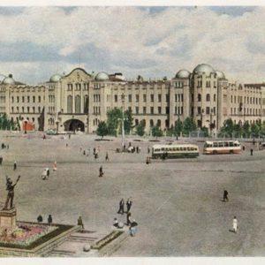 Komsomolskaya Square. Kuibyshev, 1964