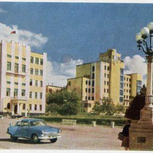 Area Chapaev. Kuibyshev, 1964