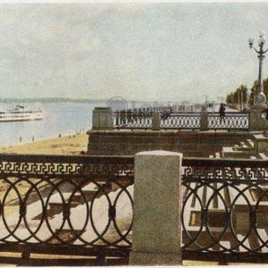 Baywalk. Kuibyshev, 1964