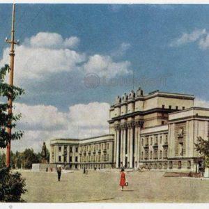 Palace of Culture. Kuibyshev, 1964