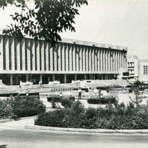Республикнаская государственная библиотека им. К. Маркса. Ашхабад, 1979 год
