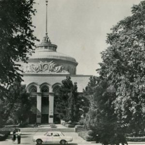 The building of the Central Committee of the CPC of Turkmenistan. Ashgabat, 1979