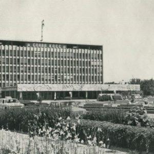 "control building ""Karakumstroy"". Ashgabat, 1979"