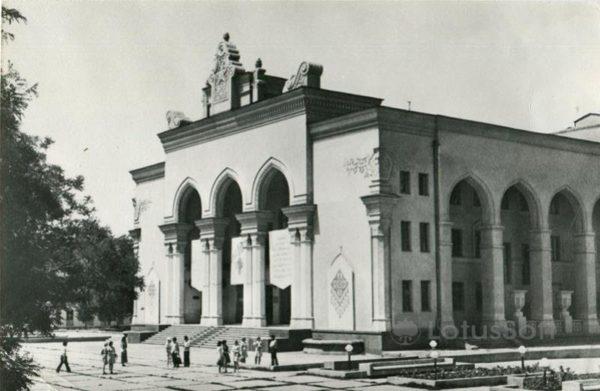 Туркменский государственный академический театр драмы имени Молланепеса. Ашхабад, 1979 год