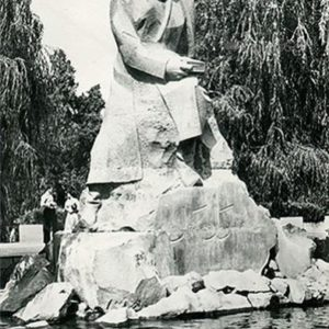 Памятник Махтумкули. Ашхабад, 1979 год