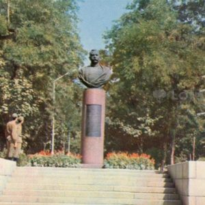 Bust of the Hero of the Soviet Union three times, Marshal SM Budyonny. Rostov-on-Don, 1973