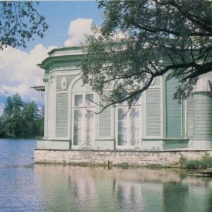 Pavilion of Venus. Gatchina, 1984