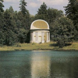 Eagle Pavilion. Gatchina, 1984