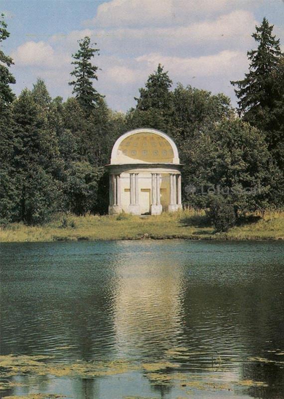 Eagle Pavilion. Gatchina, 1984