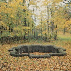 Octagonal well. Gatchina, 1984