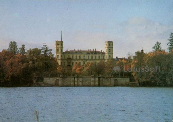 View of the palace and the terrace of the White Lake. Gatchina, 1984