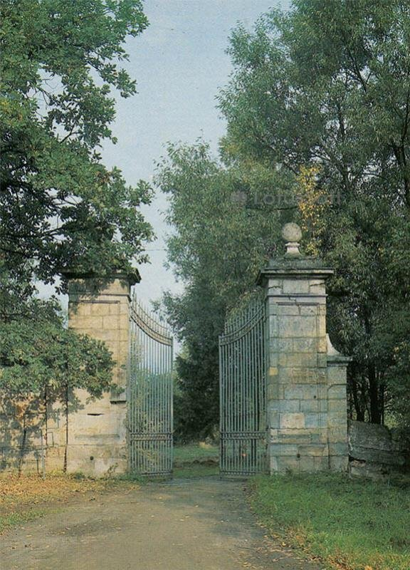 Zverinskaya gate. Gatchina, 1984